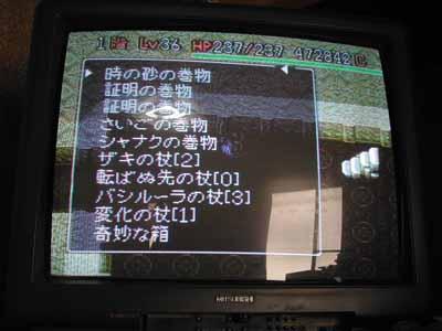 backup:静岡県の校内lan Back Up